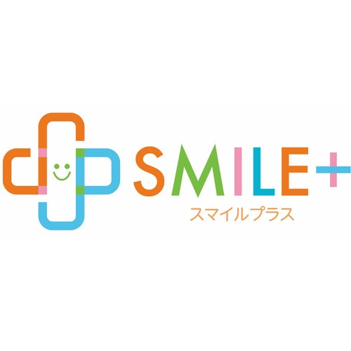〈SMILE+〉
